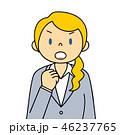 外国人 女性 スーツのイラスト 46237765