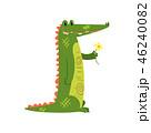 クロコダイル ワニ 動物のイラスト 46240082