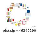 シンプルな文房具 ラウンドレイアウト 46240290
