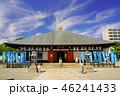 四天王寺 庚申堂 寺院の写真 46241433