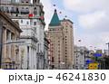 上海 外灘 46241830