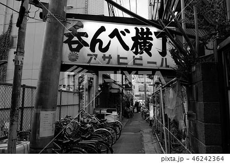 東京都葛飾区 京成立石駅 吞んべ横丁 46242364