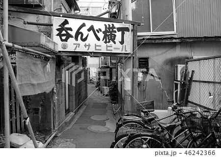 東京都葛飾区 京成立石駅 吞んべ横丁 46242366