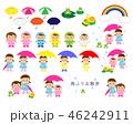 雨 梅雨 子供のイラスト 46242911
