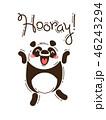 ぱんだ パンダ キャラクターのイラスト 46243294