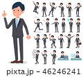 男性 ビジネス ビジネスマンのイラスト 46246241