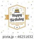 幸せ 楽しい 嬉しいのイラスト 46251632