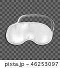 写実的 現実的 細密のイラスト 46253097