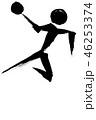 筆絵 ハンドボールのシルエット 46253374