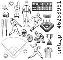 白球 スポーツ 選手のイラスト 46253981