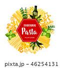 パスタ パスタ料理 イタリアのイラスト 46254131