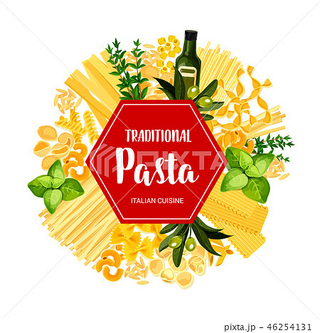 Italian pasta cuisine and seasonings banner 46254131
