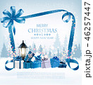 クリスマス プレゼント メリーのイラスト 46257447
