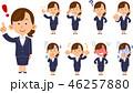 ビジネスウーマン セット 新入社員のイラスト 46257880