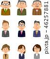 会社員 セット 男女のイラスト 46257881