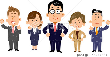 若いビジネスパーソンのチーム 会社員 46257884