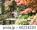女性 秋 庭園の写真 46258283