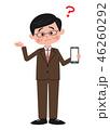 分からない スマートフォン ベクターのイラスト 46260292