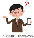 分からない スマートフォン ベクターのイラスト 46260295