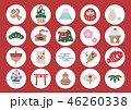 正月 セット アイコンのイラスト 46260338