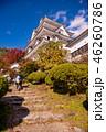 城 紅葉 秋の写真 46260786