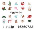 正月 セット アイコンのイラスト 46260788