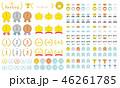 ランキング アイコン 王冠のイラスト 46261785