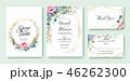 結婚 招待状 招待カードのイラスト 46262300
