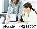 人物 ビジネスウーマン パソコンの写真 46263707