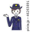 警察官 婦警 女性のイラスト 46263891