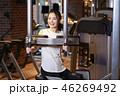 フィットネスジム 女性 ウェイトトレーニングの写真 46269492