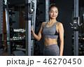 フィットネス フィットネスジム 女性の写真 46270450