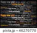 ことば 言語 年間のイラスト 46270770