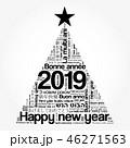 2019 異なる 相違のイラスト 46271563