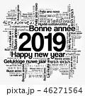 2019 異なる 相違のイラスト 46271564