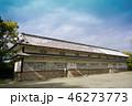 金沢城公園 金沢城 城の写真 46273773