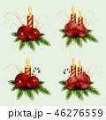 クリスマス 小枝 キャンドルのイラスト 46276559