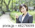 新入社員 就活生イメージ 46276699