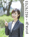 新入社員 就活生イメージ 46276703