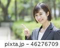 新入社員 就活生イメージ 46276709