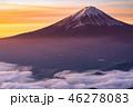 富士山 雲海 朝景の写真 46278083