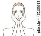 女性 スキンケア ビューティーのイラスト 46285943