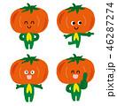 トマト 野菜 キャラクターのイラスト 46287274