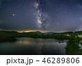 天の川 星 夜空の写真 46289806