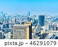 東京都 展望 都市の写真 46291079
