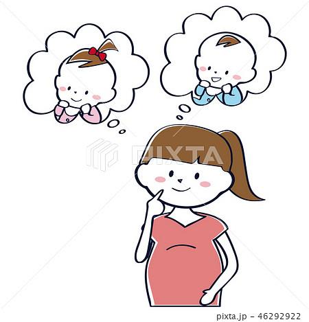 かわいい妊婦 ポニーテール 赤ちゃんの性別を楽しみにするのイラスト素材