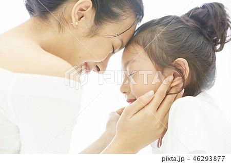 親子 ライフスタイル 46293877