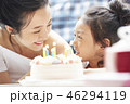 親子 ライフスタイル バースデー 46294119