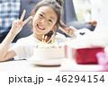 子供 女の子 ライフスタイル 46294154