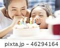 親子 ライフスタイル バースデー 46294164
